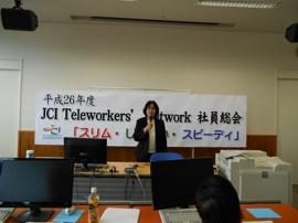 写真:開会のことばを話すJCI猪子光枝事務局長