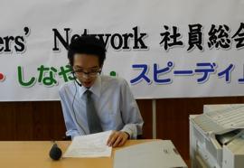写真:発表するJCI鈴木雅彦メディア制作部部長