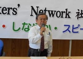 写真:発表を行うJCI村上晶一エデュケーション部部長