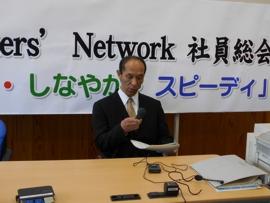 写真:発表するJCI大高幸男システムデザイン部部長
