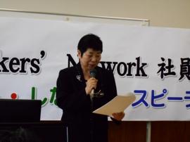 写真:発表するJCI吉田典子情報発信部部長